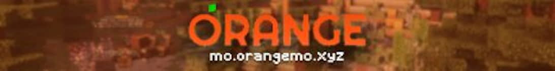 Orange SMP Minecraft Server