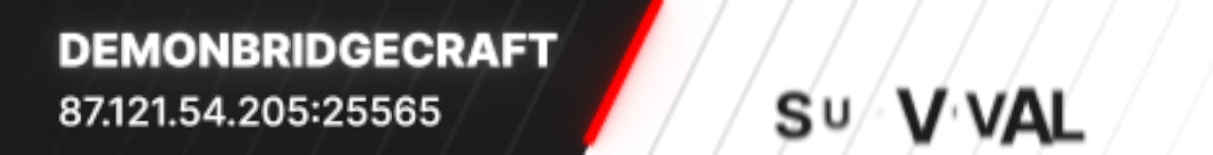 DemonBridgeCraft Minecraft Server
