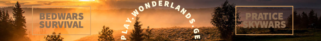 Wonderlands Minecraft Server
